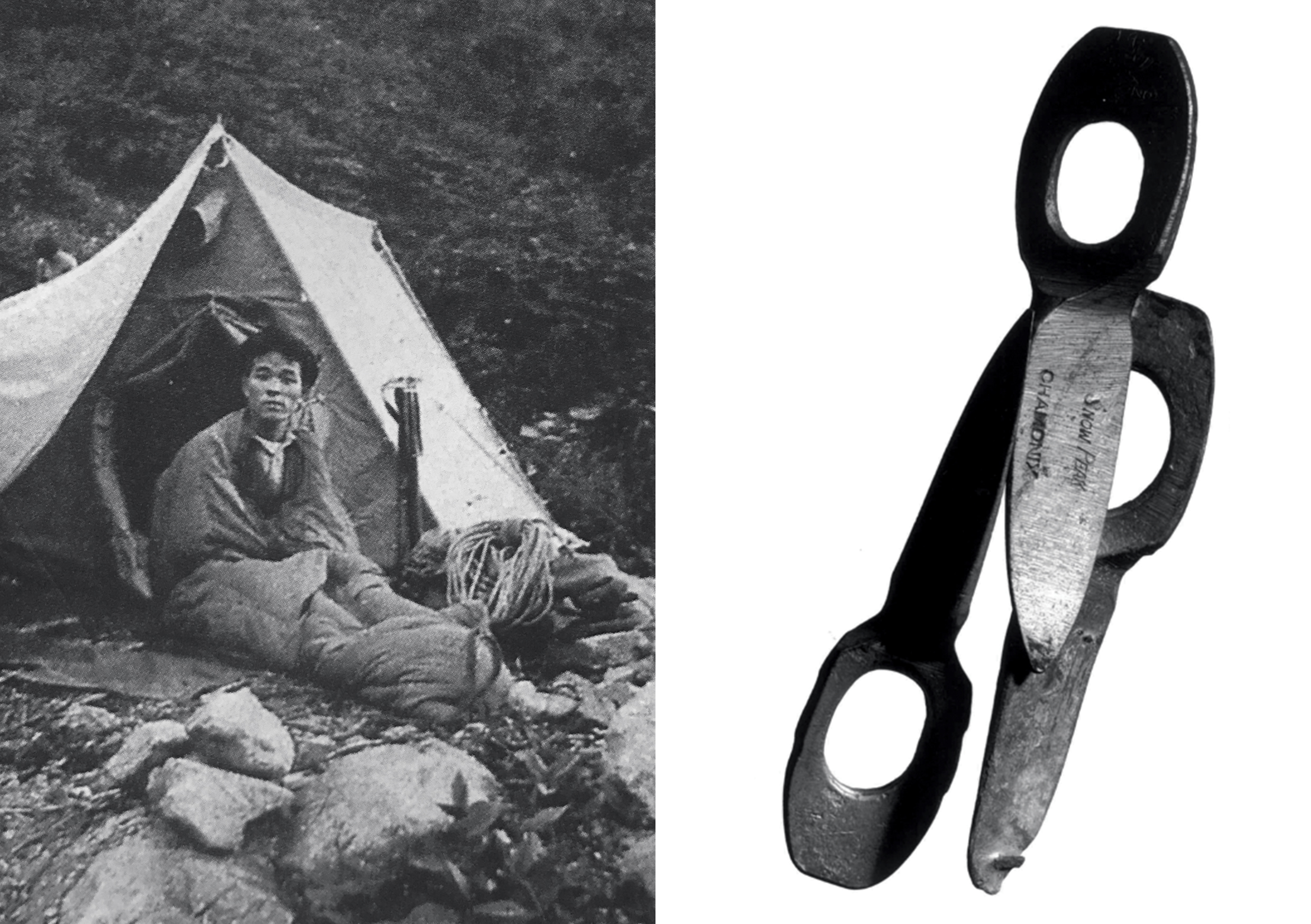 snow-peak-founder-and-climbing-tool