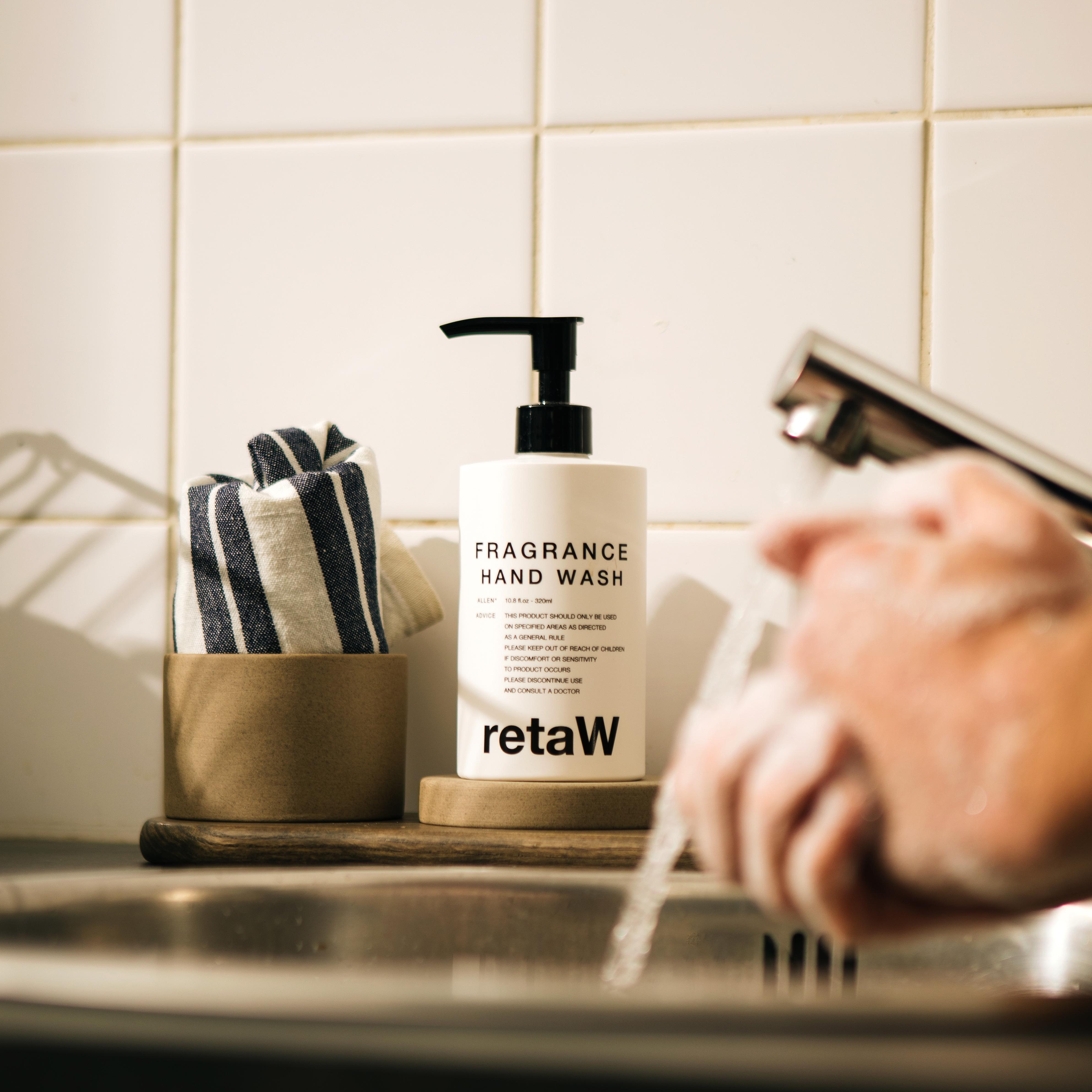 A Closer Look At Hiroshi Fujiwara's retaW