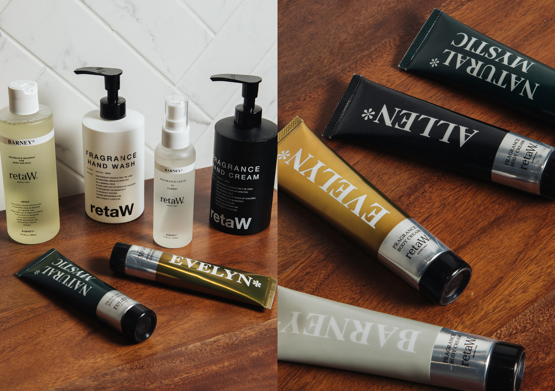 HIP retaW Fragrance hand wash fabric spray hand cream