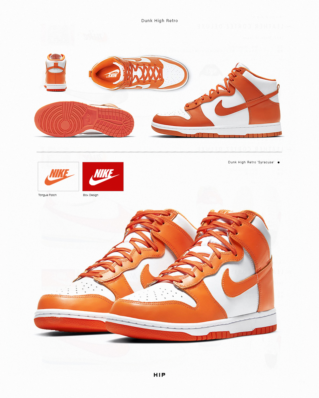 Nike Dunk Hi Retro 'White & Orange Blaze'  HIP raffle